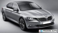 Nezávislé topení Webasto pro Škoda Superb III 140kW AC / ACC