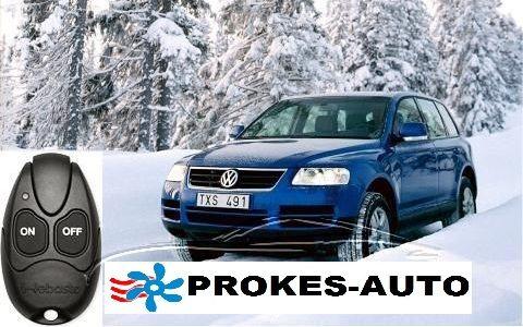 Webasto Rozšiřovací sada pro VW Touareg T91 / 9014397 D