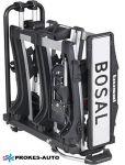 Nosič jízdních kol Bosal-OrisTraveller III na tažné zařízení pro 3 kola
